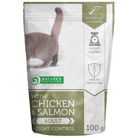 Adult Weigt Control Chicken&Salmon