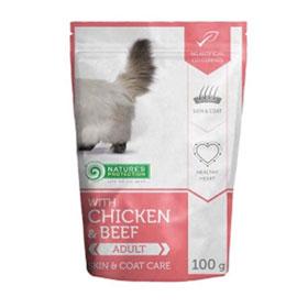 Persian Chicken&Beef