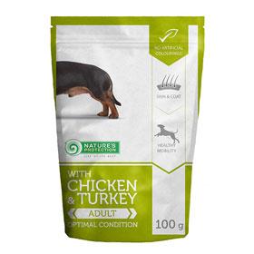Mini Adult Chicken&Turkey Optimal Condition